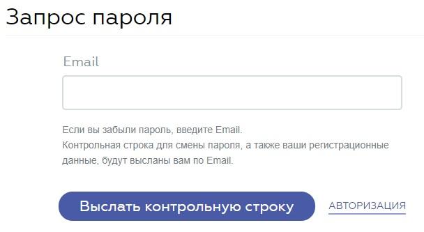 МИЭП Прометей пароль