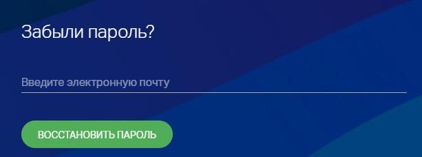 Вебинар пароль