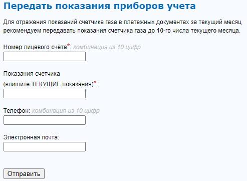 gmkaluga.ru показания