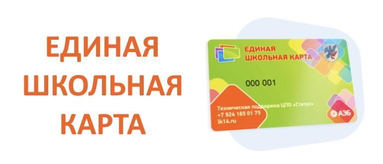 lk14.ru