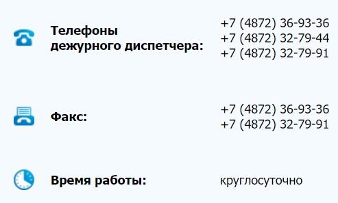 mrgtula.ru контакты
