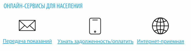 ricso.ru сервисы