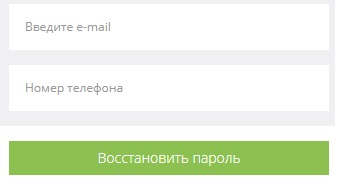 saferegion.net пароль