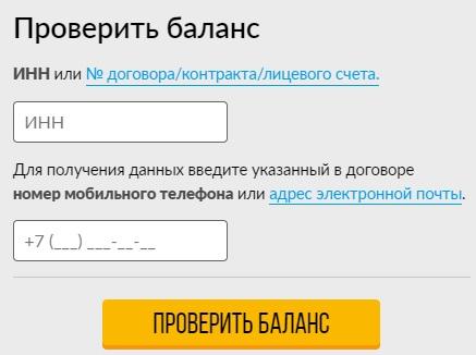 Samges.ru баланс