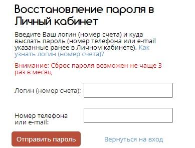 КенгуДетям.ру пароль