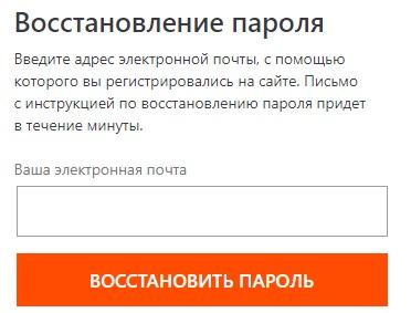 selfpub.ru пароль