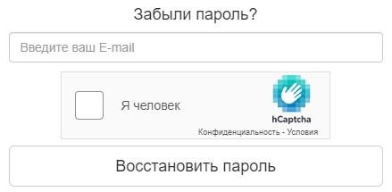 SMS-Activate пароль