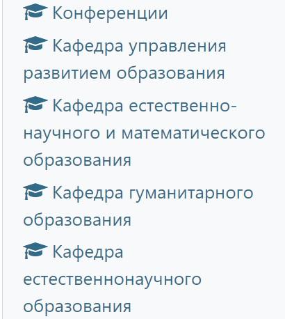 teacher.soiro.ru курсы
