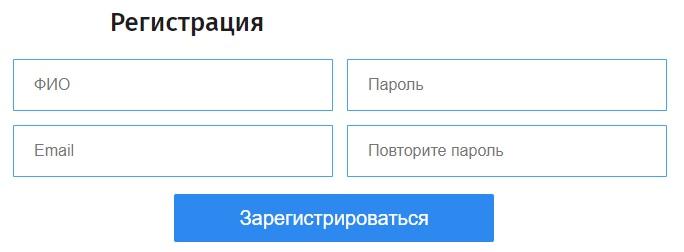 TRASSIR Cloud регистрация