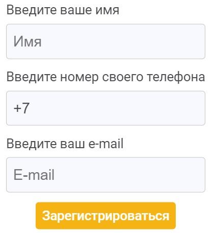 Tutor Online регистрация