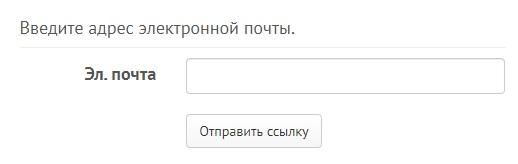 UltraCash пароль