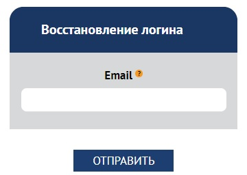 vos.olimpiada.ru логин