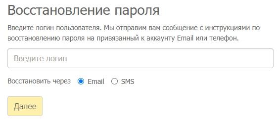 vshk.ru пароль