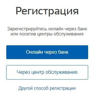 минтруд карелии регистрация