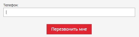 Красноярская сеть звонок