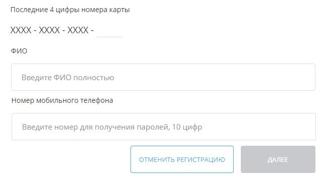kbb регистрация