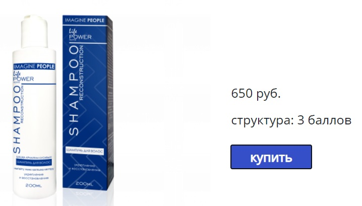 Ip-one.net покупка