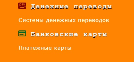 НДБ услуги