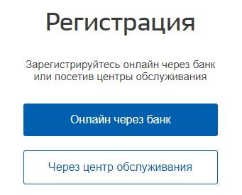 МТУ Ространснадзора по СКФО регистрация