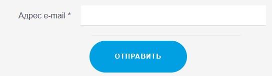 КАМИН пароль