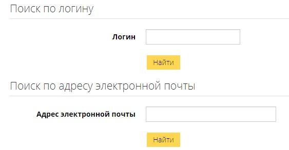 МИИГАиК пароль