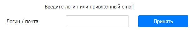 КГПУ пароль