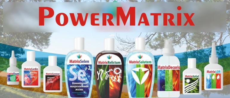 PowerMatrix