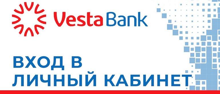Веста Банк