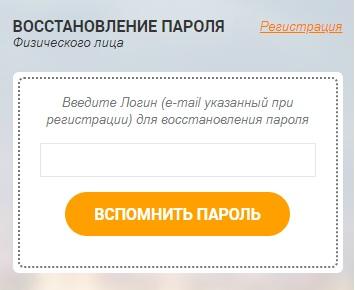 БашРТС пароль