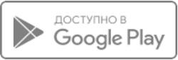 ТНС энерго google play