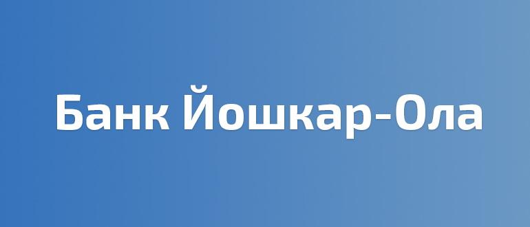 Olabank.ru