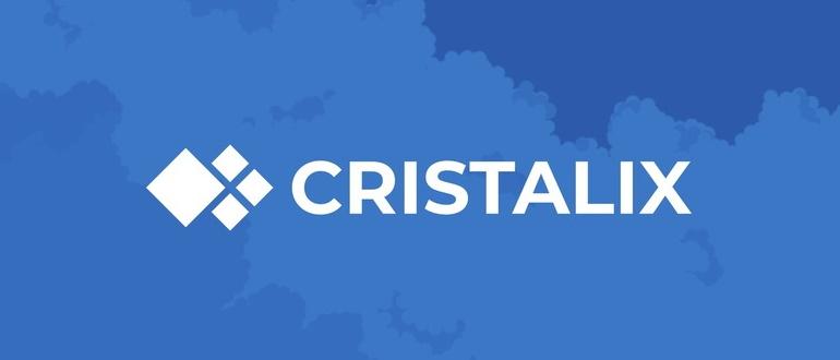 Кристаликс