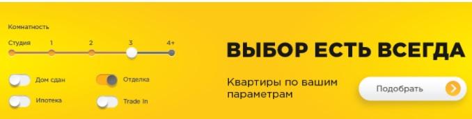 Личный кабинет Инград: основы регистрации, правила входа в систему и управления функционалом
