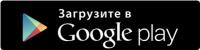 Духи.РФ приложение