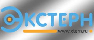 xtern.ru