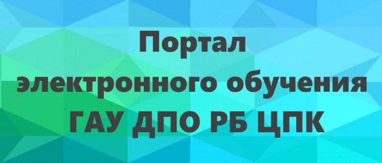 portal.medupk.ru