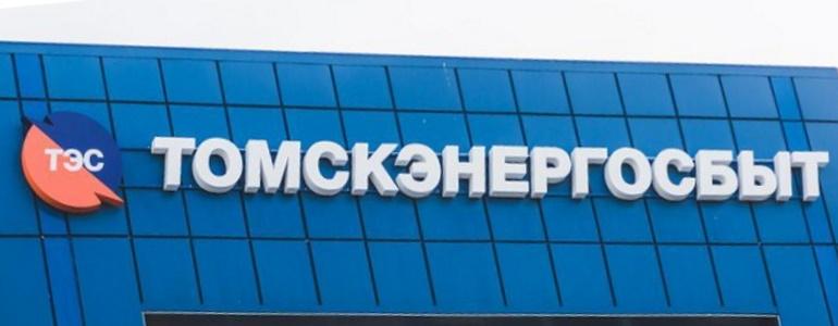 my.ensb.tomsk.ru