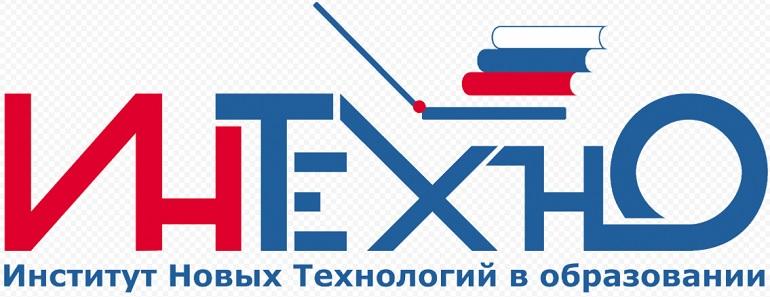 Логотип Интехно