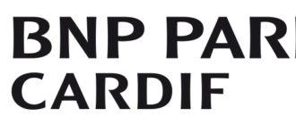 Cardif логотип