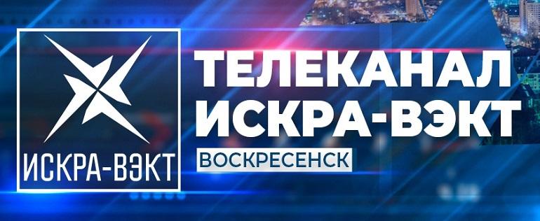Телеканал ИСКРА-ВЭКТ
