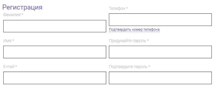 Регистрация Ламбре