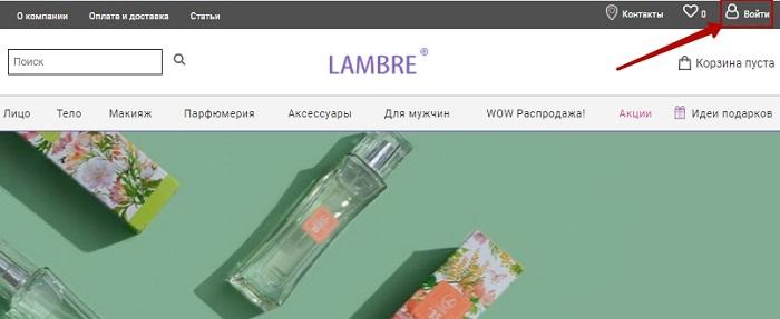 Официальный сайт lambre