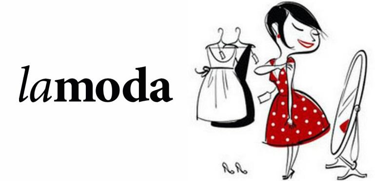 Логотип Lamoda