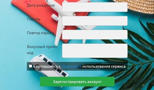 дрим флай регистрационная анкета
