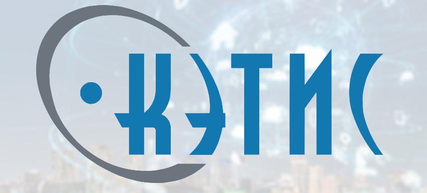 КЭТИС логотип