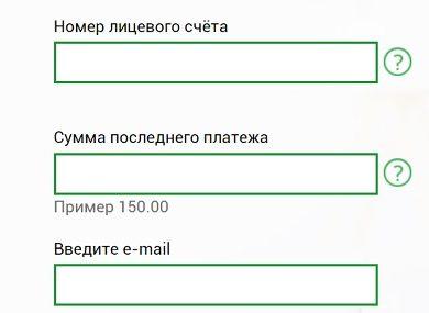 регистрация ООО ТНС