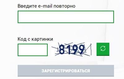 ООО ТНС завершение регистрации