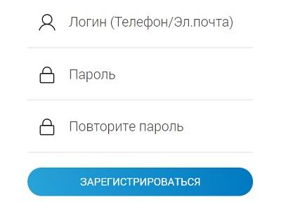 форма регистрации газпром