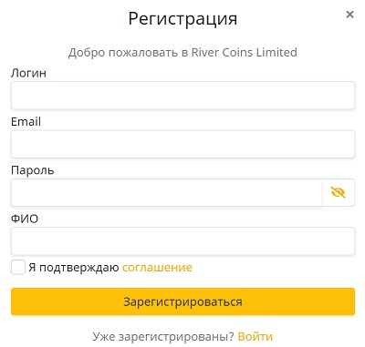 river coins регистрация