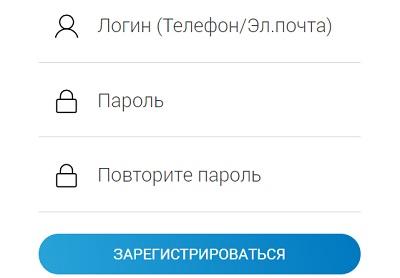 Газпром регистрация